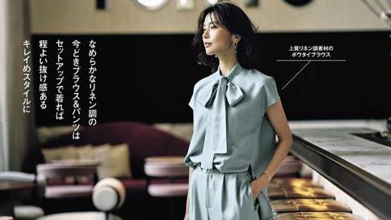 日本熟龄女子的单品穿搭,用清新雅致的色彩,穿出干净舒爽的气质