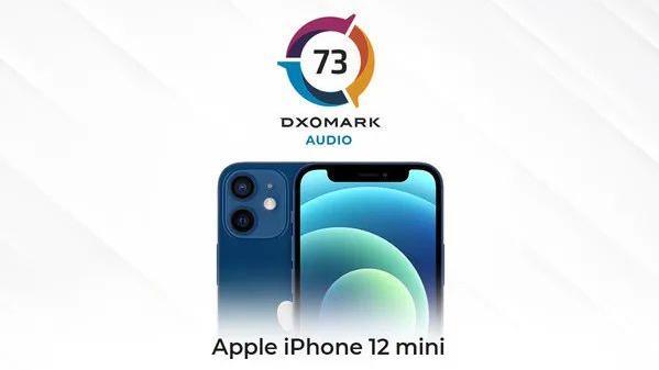 iPhone 12 mini 音频成绩出来了,排名第八!