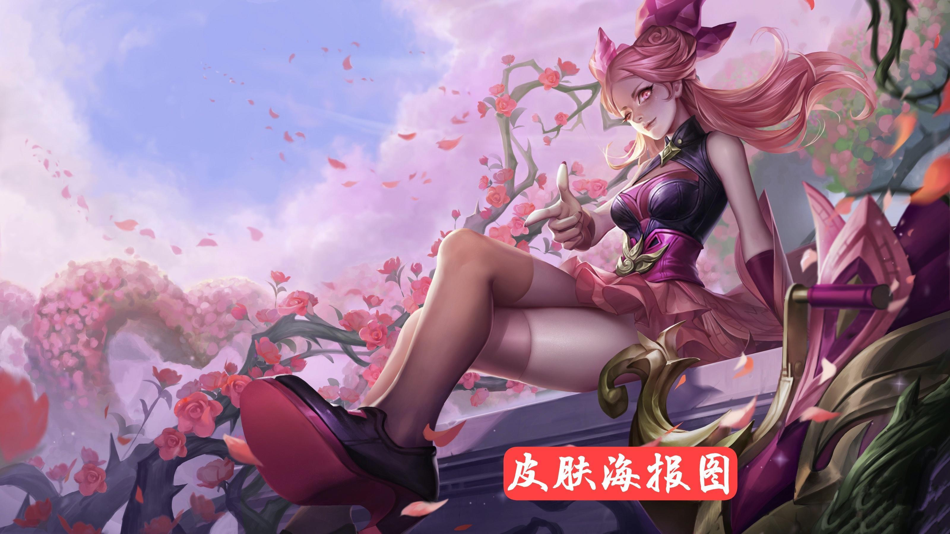 孙尚香蔷薇恋人优化2选1,长马尾发型太美,冰霜圆舞曲新海报美哭
