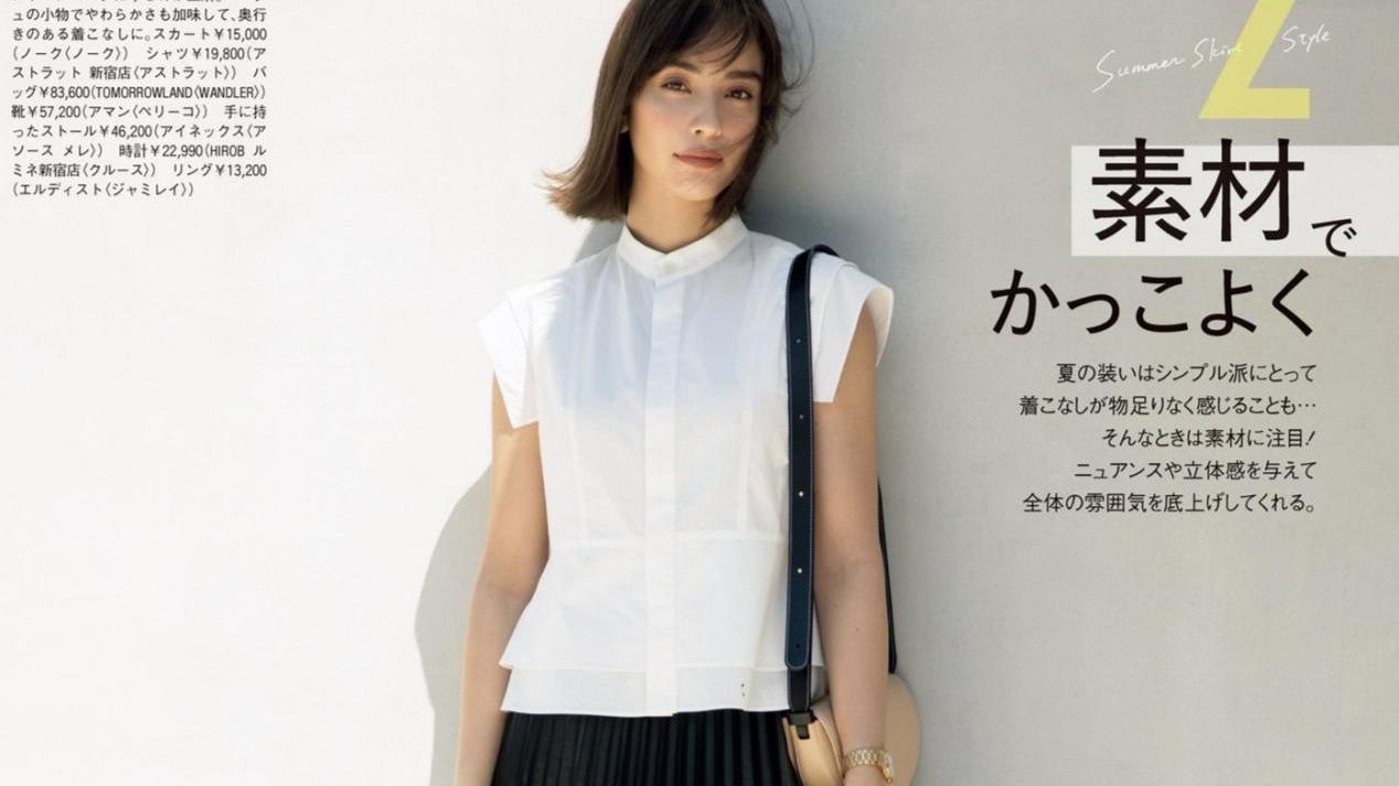 """上班族夏装正确开启方式,超美的""""极简风""""搭配法,变时髦很简单"""
