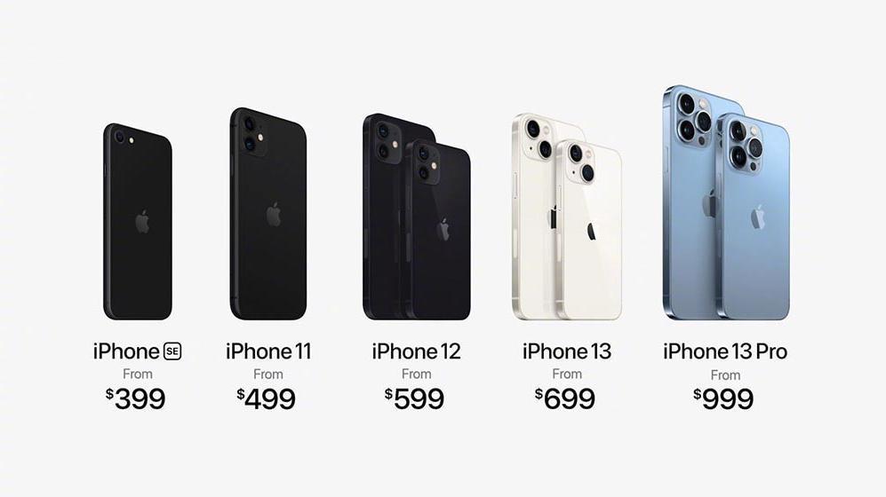 iPhone 13口碑两极分化 价格良心但缺乏诸多刚需功能
