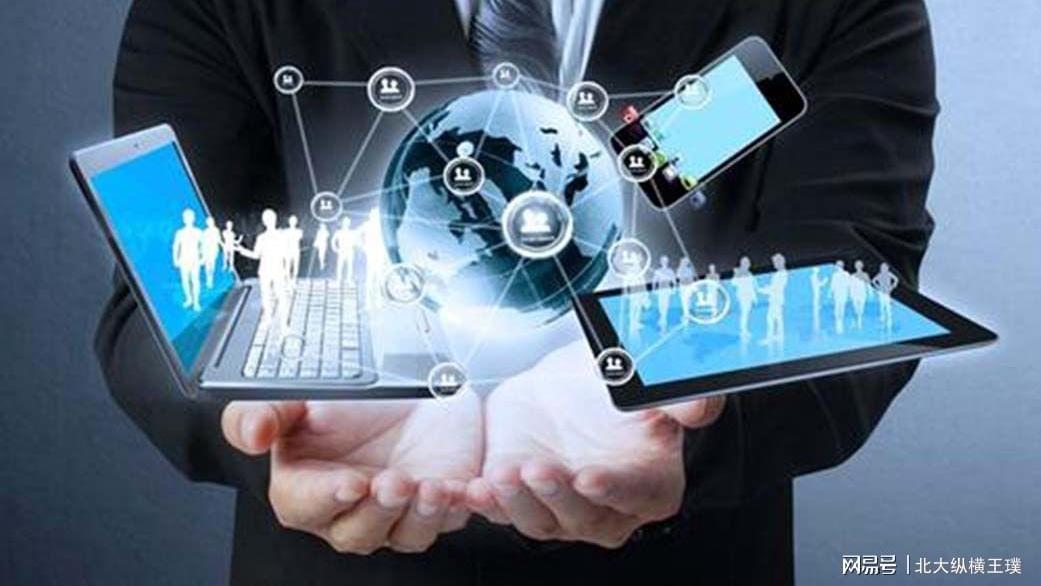 行业,平台,用户,规模,内容