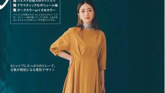 40岁的日本太太也太会穿搭了!常见单品+基础色,穿出不俗的美感