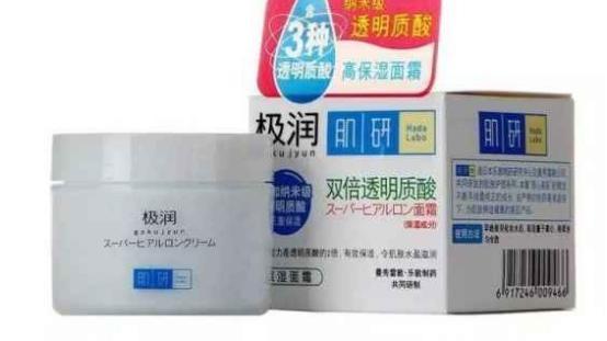 保湿产品选对了吗?这些面霜补水保湿舒缓修复,让肌肤更健康嫩滑