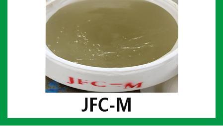 高温渗透剂JFC-M,印花和染色更好的渗透力
