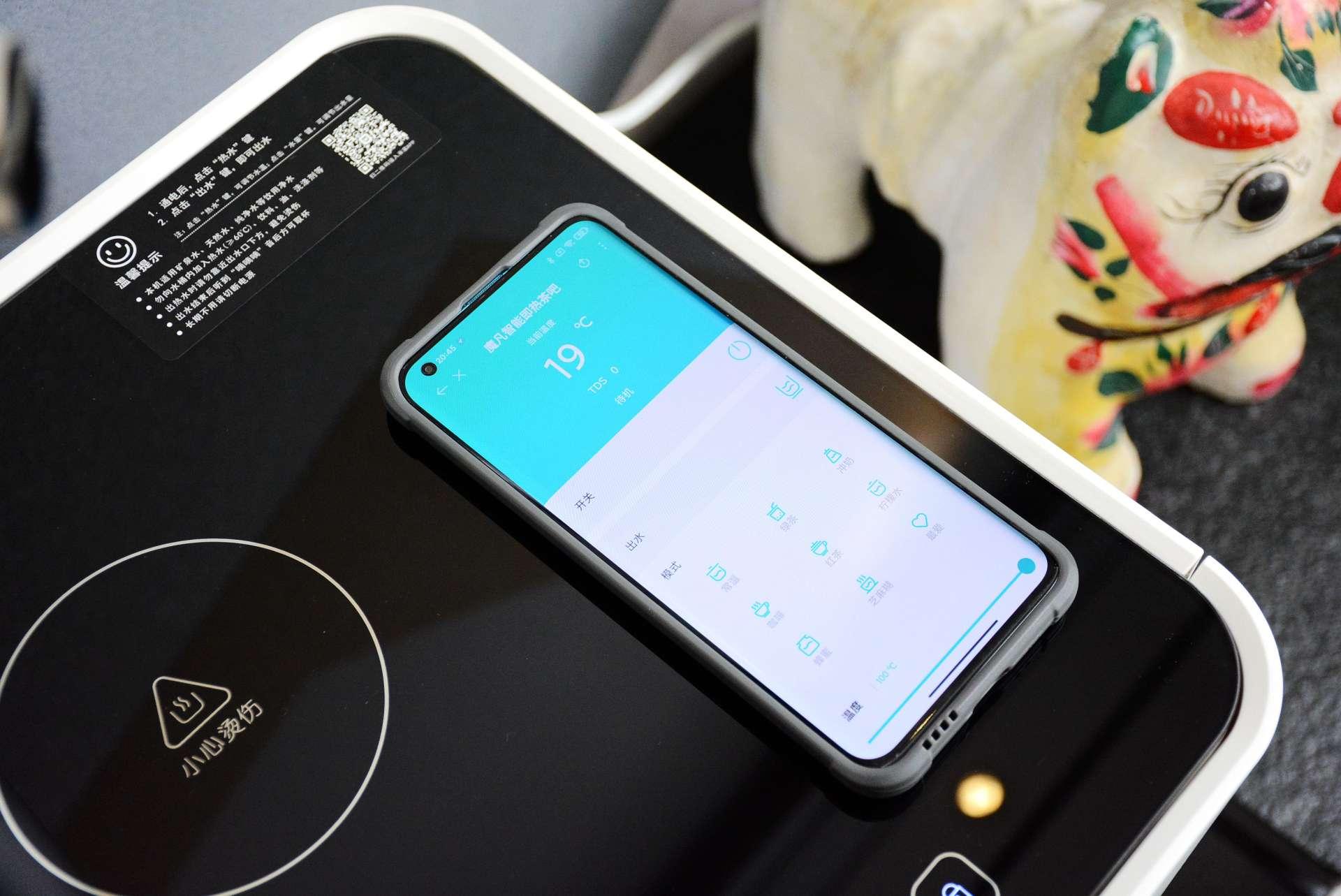 烧水壶也有高科技?触控操作+秒出开水:魔凡智能即热茶吧机评测