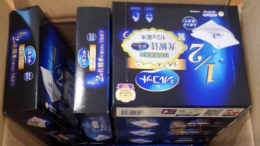 4.27李佳琦薇娅直播间预告中的美妆产品分享