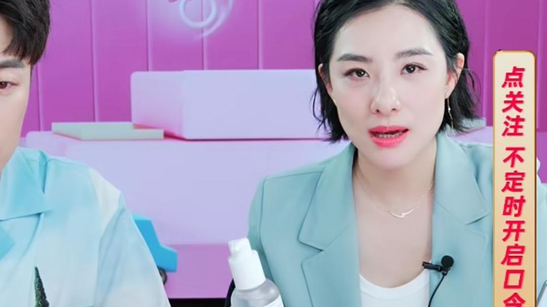 明星辣妈刘璇力荐!这款孕妇洗发水因小众无人识,用完却真香打脸