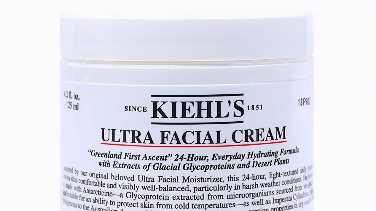 网络热门的美白补水面霜推荐:细腻润肤,重塑紧致,长效保湿