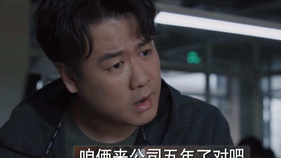 《理想之城》:苏筱成空降经理,为何引起两位老员工的敌意