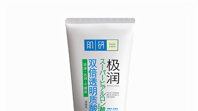 干净又保湿的洗面奶推荐:去油效果好,皮肤提亮了