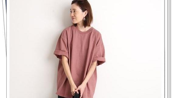 30岁女人穿粉色合适吗?这15种夏季粉色穿搭可以参考一下哦