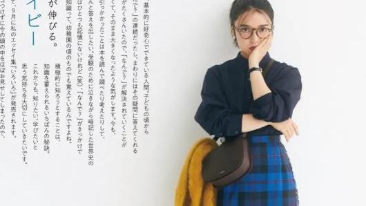 日本太太的秋季私服照:舒适为美,这样穿搭,低调又奢华