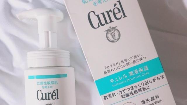 洗面奶推荐:温和清洁去角质,有效祛痘和黑头,让你还原少女脸