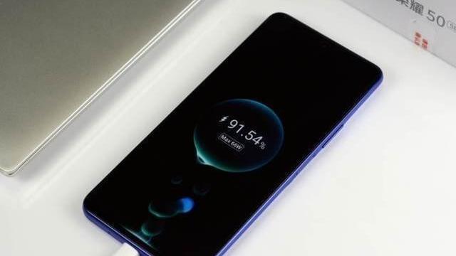 荣耀也有高性价比手机?66W快充+一亿像素,仅2399元!