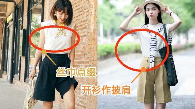 阔腿裤该收一收了!今夏流行:T恤+中裤,气质又显高,适合小个子