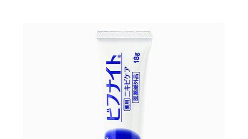 皮肤出油长痘怎么改善 十款适合长痘油肌的护肤品排行榜
