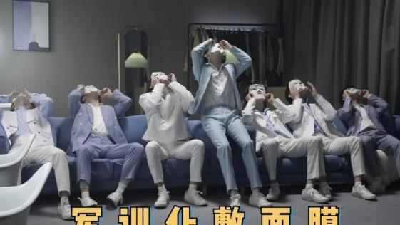 TNT敷面膜,张真源敷错,刘耀文像没敷,马嘉祺很搞笑