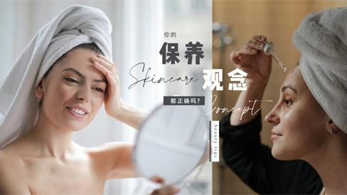 保养观念改变 以为进口的护肤品就好 平价好用护肤品套装效果更好