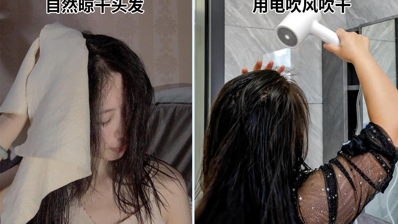 自然晾干头发好,还是吹风机吹干好,选错要当心!
