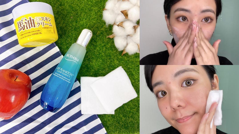 """冬天洗脸不用水?日本爆红""""马油洗脸法""""3分钟保养清洁一次到位"""