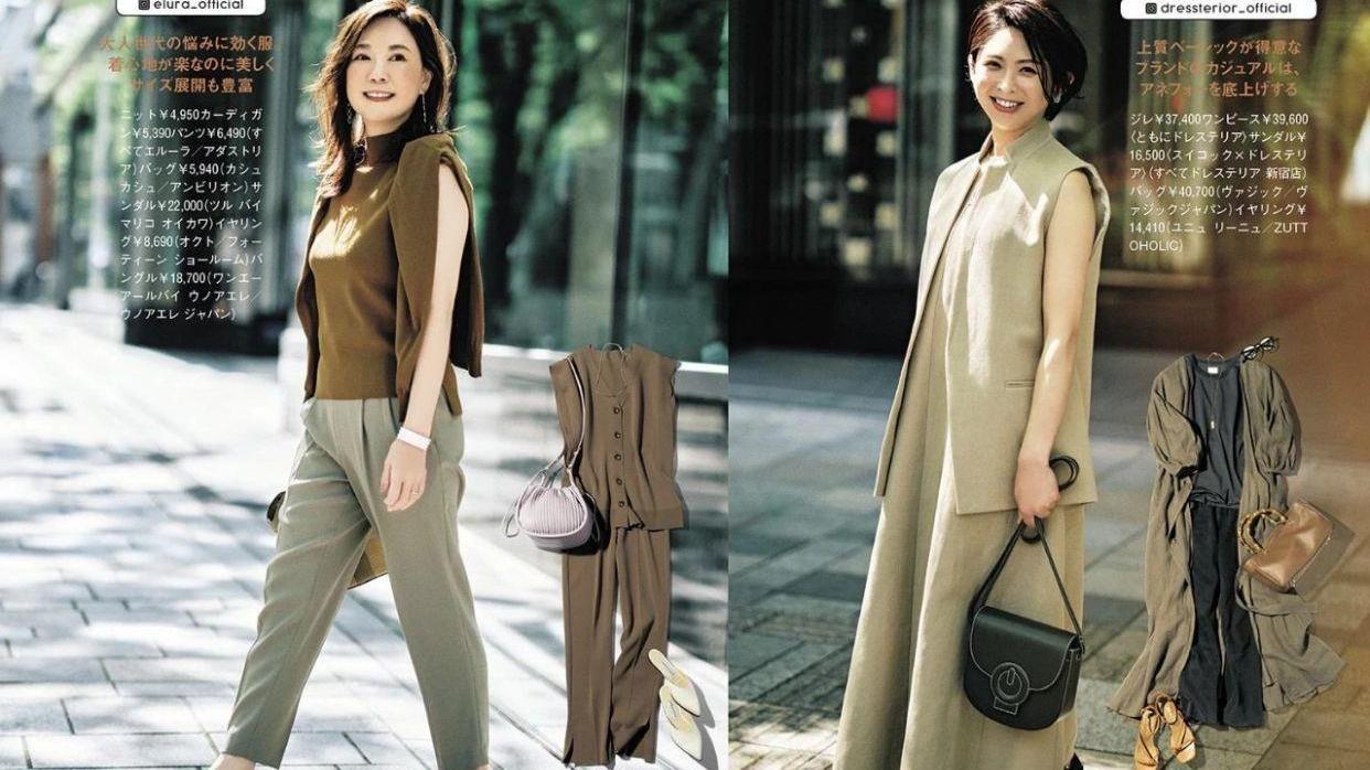 """日本女士的""""轻熟风""""职场穿搭,适合四五十岁的年龄,穿出精致"""