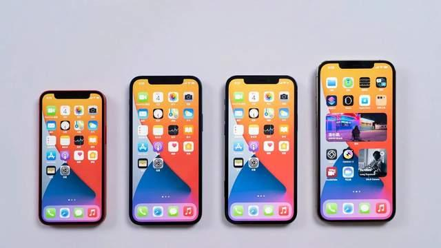 "iPhone13将在9月发布,大刘海终""消失"",5999元起?"