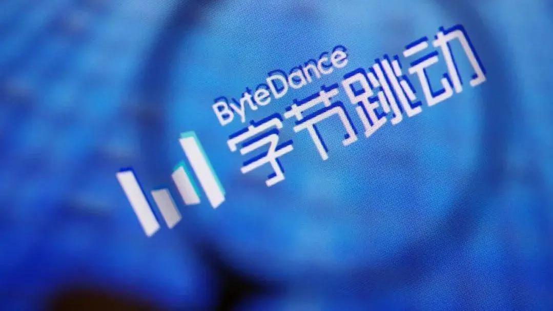 快手,字节字节,美元,业务,视频,中国市场