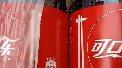 可口可乐的秘方究竟是怎么回事?真的只有可口可乐能做得出来吗?