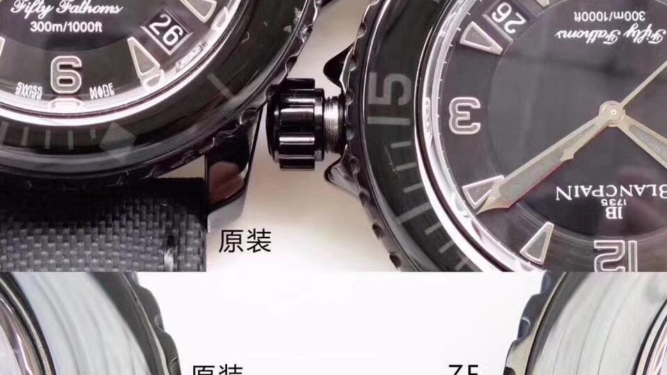 ZF宝珀五十噚/五十寻5015-11C30-52黑武士对比正品
