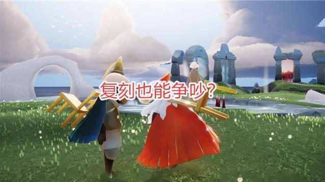 """光遇:复刻也能争吵?魔法季""""公主""""之争,盘发和粗辫你选谁?"""