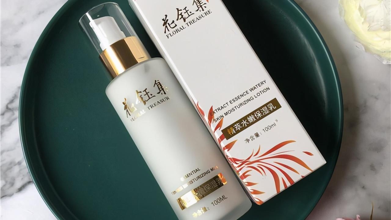 清爽化妆水推荐:这些品牌的爽肤水超美白补水保湿,简直护肤必备