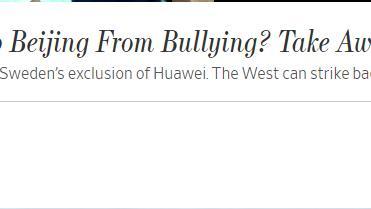 """是谁""""拿走了中国人的PRADA""""?奢侈品的新战略!"""