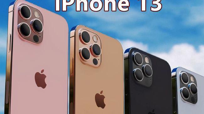 iphone13值得购买吗? 看这篇关于iphone13的优缺点性能评测