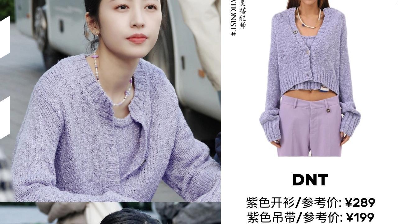 周雨彤拍摄花絮照穿搭参考,穿紫色开衫吊带很养眼