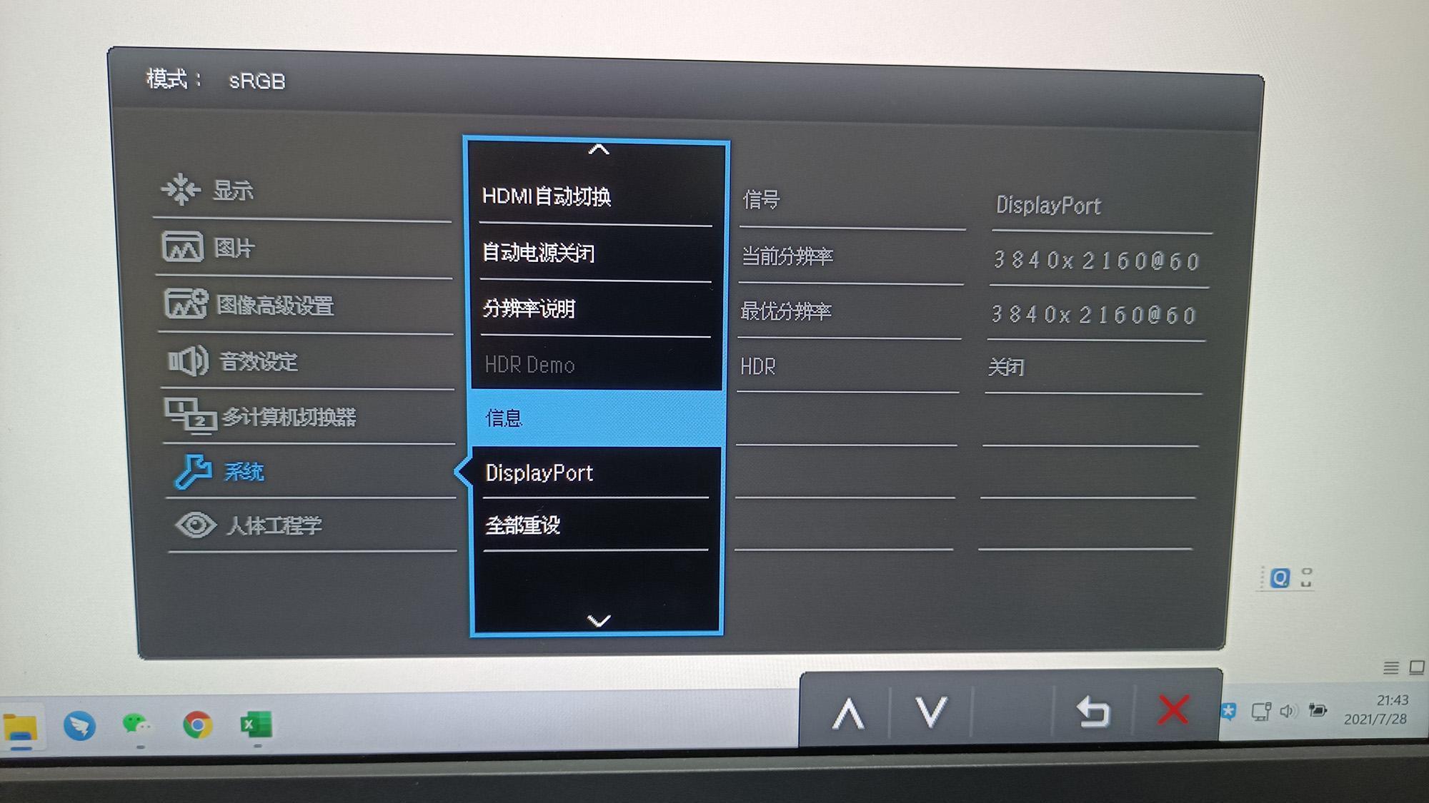 轻薄本上大屏8K+100W PD毕亚兹USB Type-C转DP1.4高清线评测体验