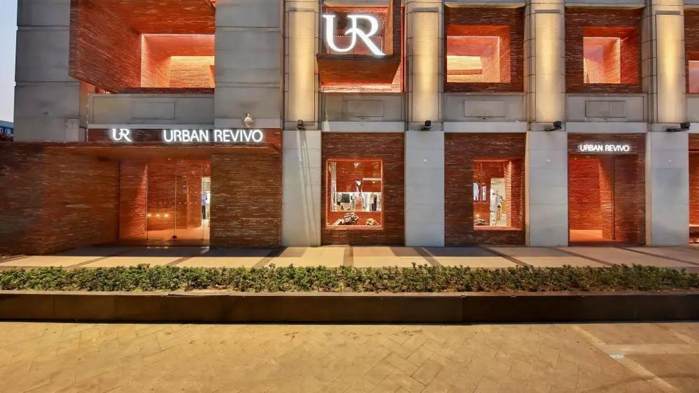 UR创始人李明光:快时尚仍有潜力,但要大胆创新   金字招牌访谈