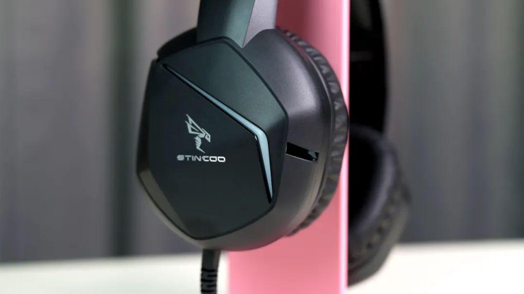 吃鸡电竞游戏耳机 硕美科GS401试用