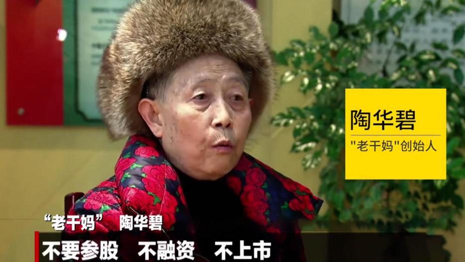 深藏中国30年的美国辣酱,营收是老干妈的7倍,却被误认为是国货