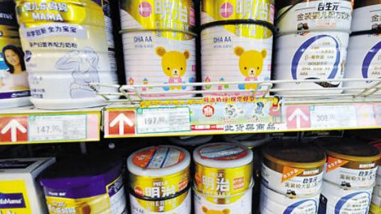 """315打假:上了""""黑名单""""的母婴品牌,不仅有奶粉,还有零食用具"""