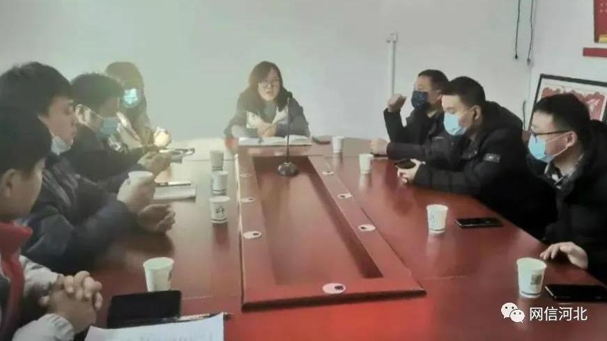 广平县,座谈会媒体,广平县,广平,联盟,会议
