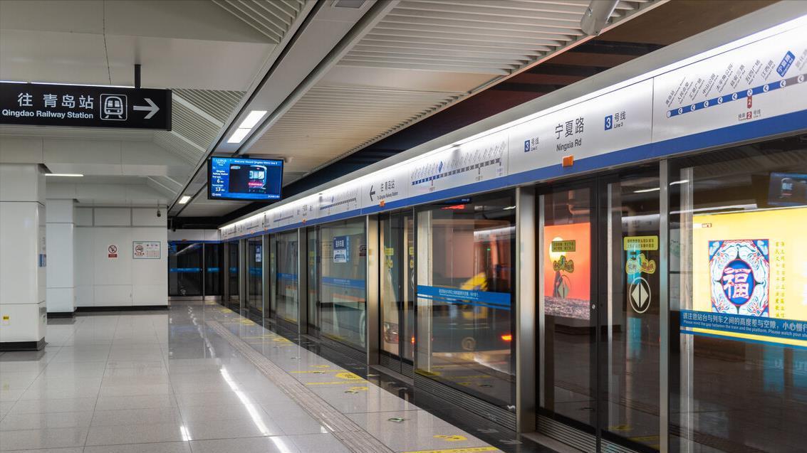 香水能带上地铁吗,除了香水,携带其他物品上地铁需要注意什么?