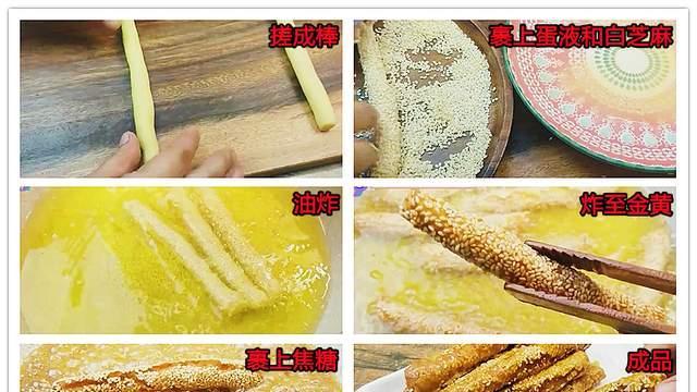 美味的红薯芝麻棒,外酥里嫩,香甜可口,你吃过吗?
