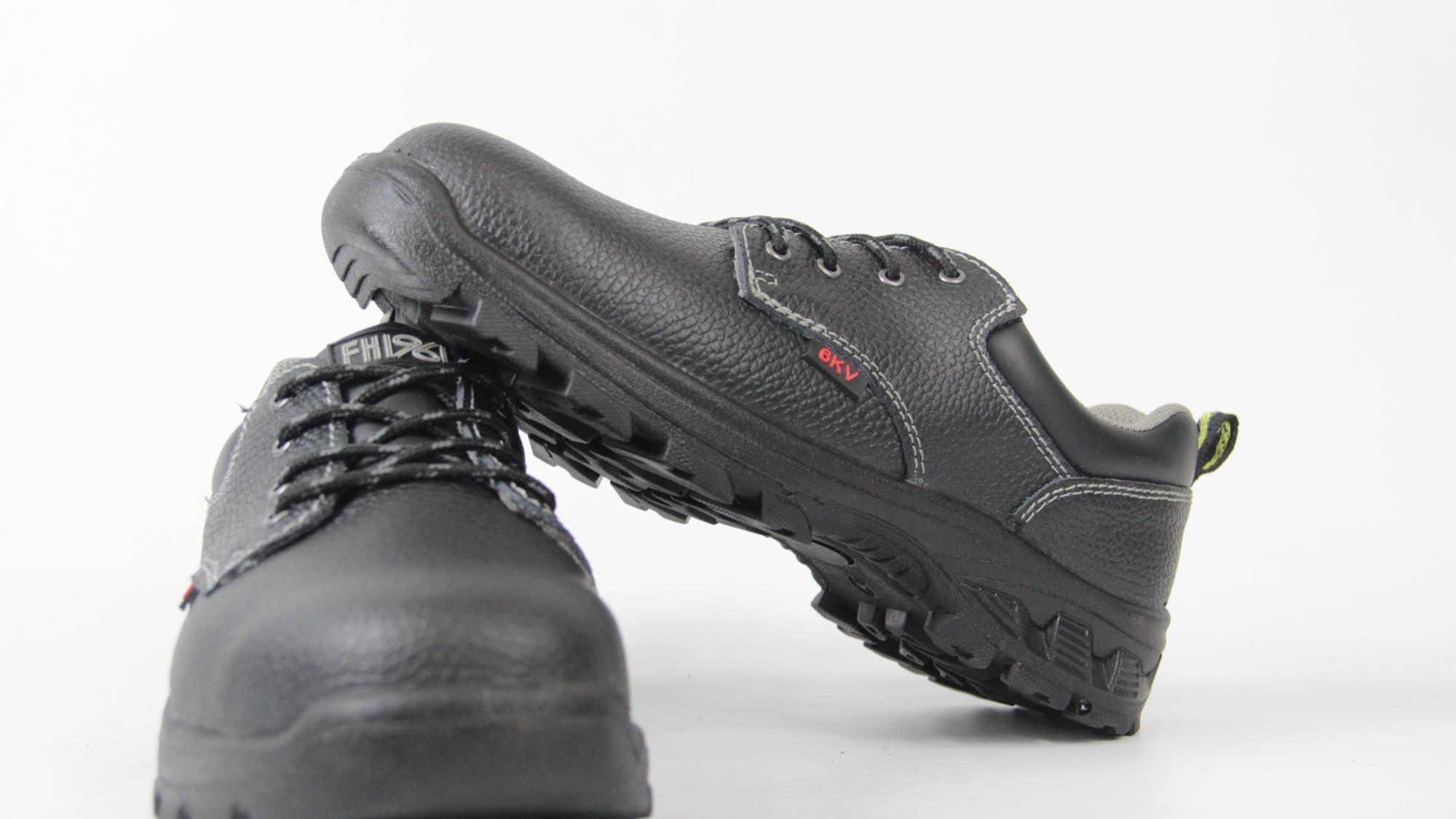 教你如何挑选适合自己的防砸劳保鞋