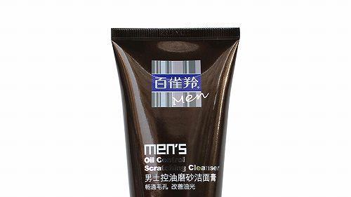男士用什么洗面奶洗脸最好 男士最好的洗面奶品牌排行10强
