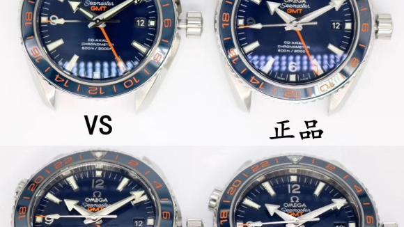 VS厂欧米茄海马系列600米GMT蓝圈蓝面复刻腕表真假对比,VS欧米茄600米GMT腕表对比正品腕表如何?