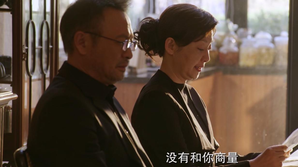 《北辙南辕》:三段告别哭戏掀起高潮,冯小刚处理情感戏太催泪