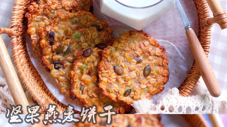 无油无糖燕麦饼干,营养健康的主食,美味好吃
