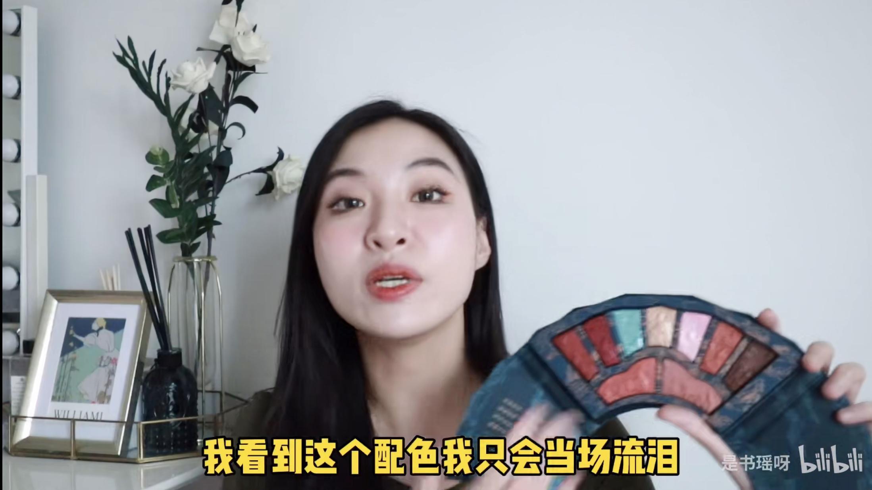 """花西子彩妆频遭质疑:""""只有面子没有里子"""",博主建议其改进产品"""