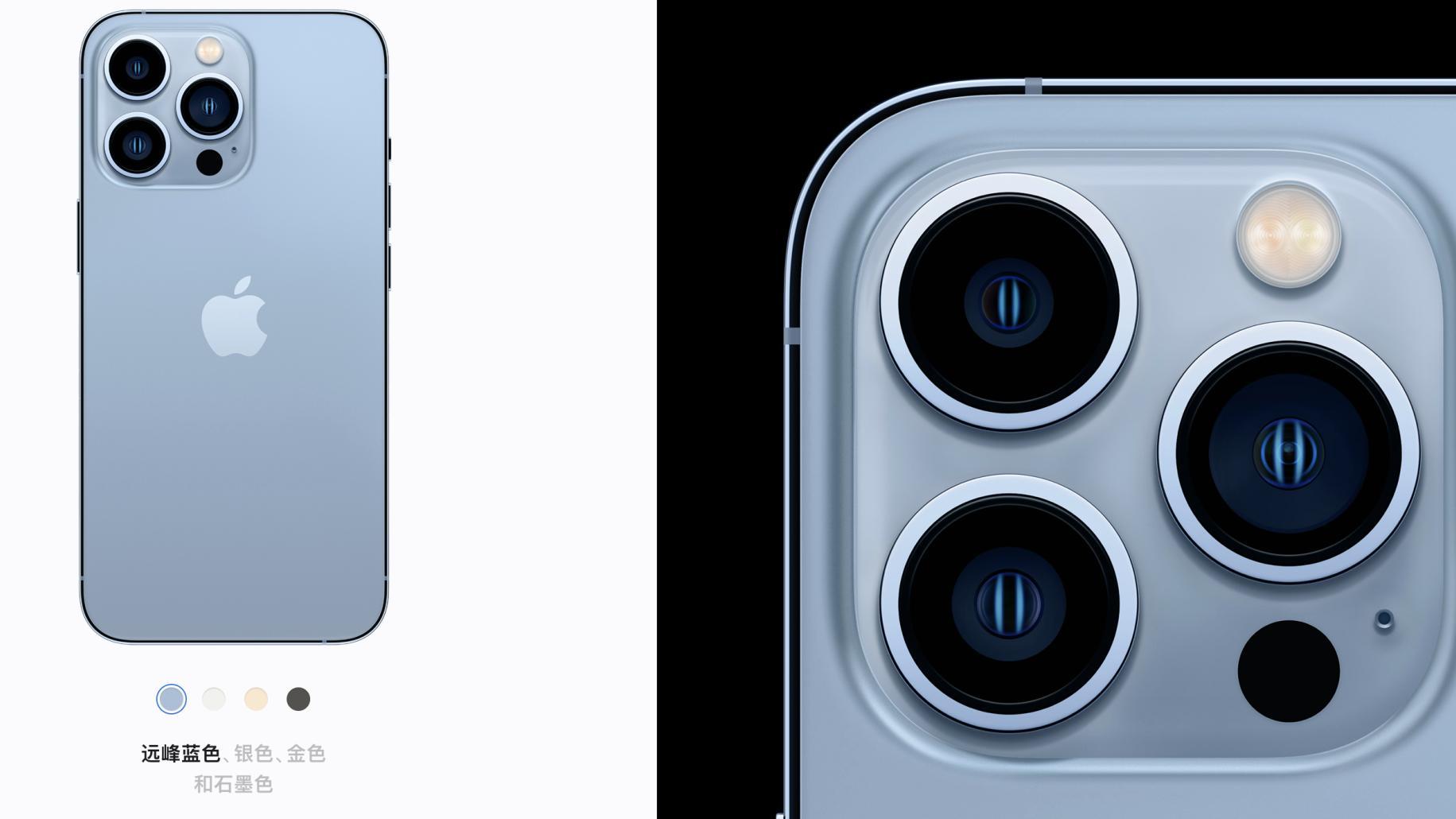苹果也出评测视频?iPhone 13真机上手,对这个远峰蓝有点小失望